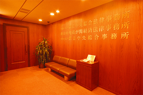 東京事務所のエントランスの写真