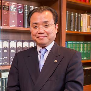 朝日中央綜合法律事務所の代表者