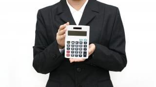 賃料増減請求における「相当な賃料」とはのアイキャッチ画像