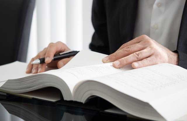第4回 離婚調停の具体的手続